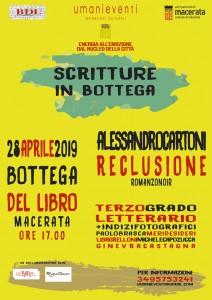 """LA """"RECLUSIONE"""" DI CARTONI A """"SCRITTURE IN BOTTEGA"""""""
